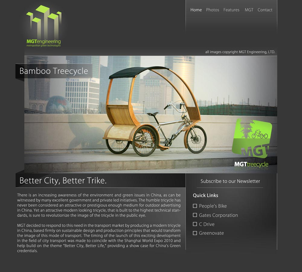 Gates Carbon Drive Tricycle