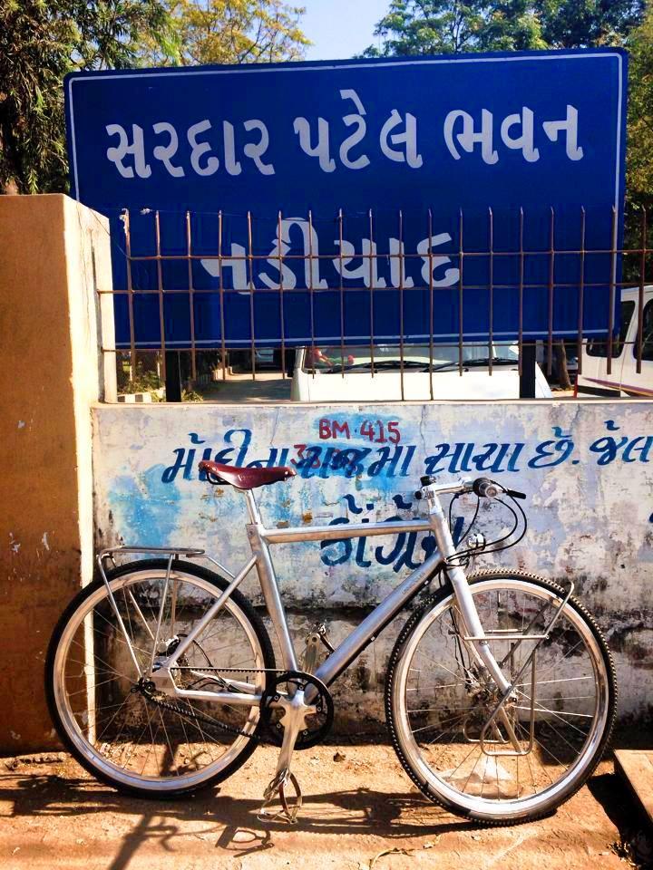 s bike in india